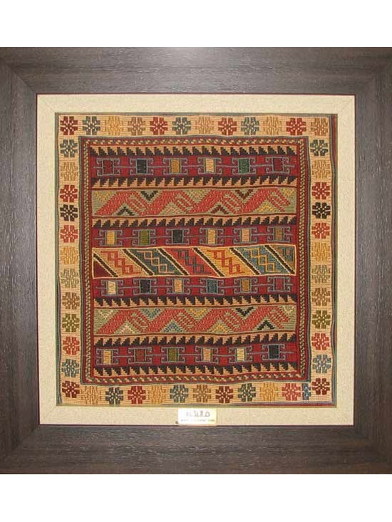 Framed small kilim( Tablou kilim) -