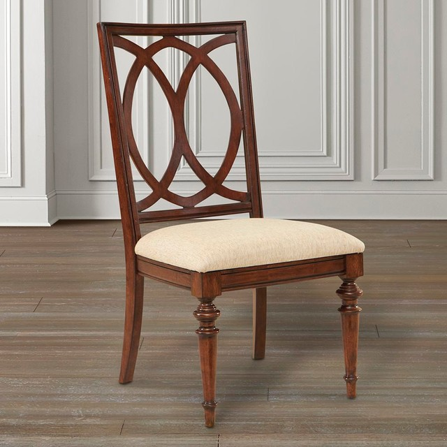Highlands pierced back side chair by bassett furniture for Traditional wooden kitchen chairs