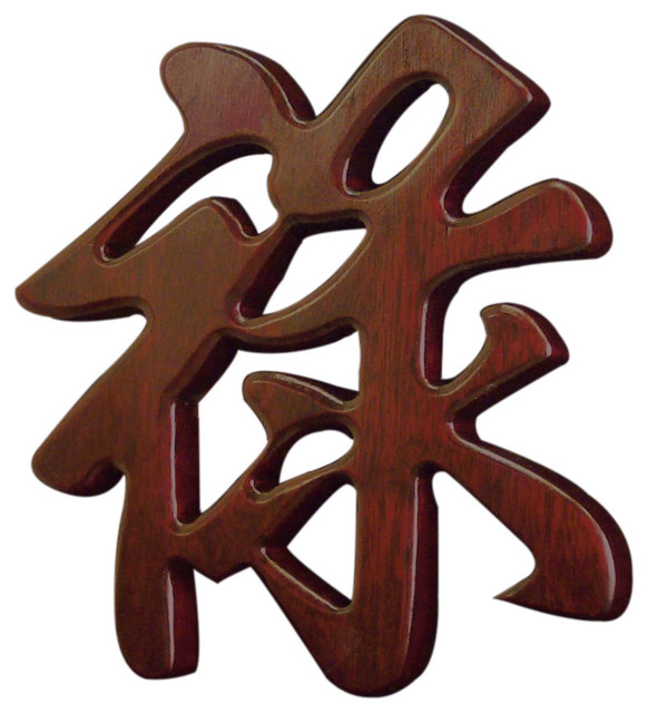 Wooden Chinese Character Wealth Asian Home Decor By