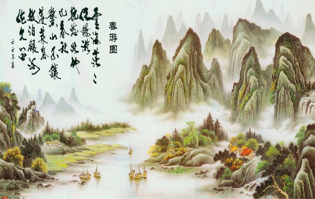 Chinese landscape painting nature wall mural 7 feet 11 for Chinese mural painting