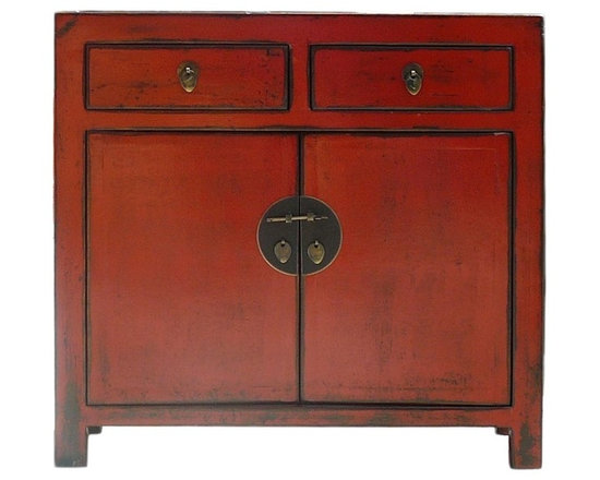 "Golden Lotus - Red Rustic Lacquer Slim Side Table Cabinet - Dimensions:  w35.5"" x d12""x  h33.5"""