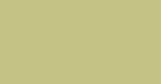 Dill Pickle 2147-40 by Benjamin Moore  paints stains and glazes