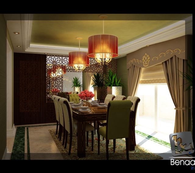 Islamic Dining room
