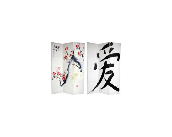 "Functional Art/Photography Printed on a 6ft Folding Screen - Sumi-e style painting of a blossoming cherry tree branch, symbolic in the Land of the Rising Sun of love and affection. The back features a huge, classic brush art rendering of the ""Love"" symbol in Kanji (Japanese writing)."