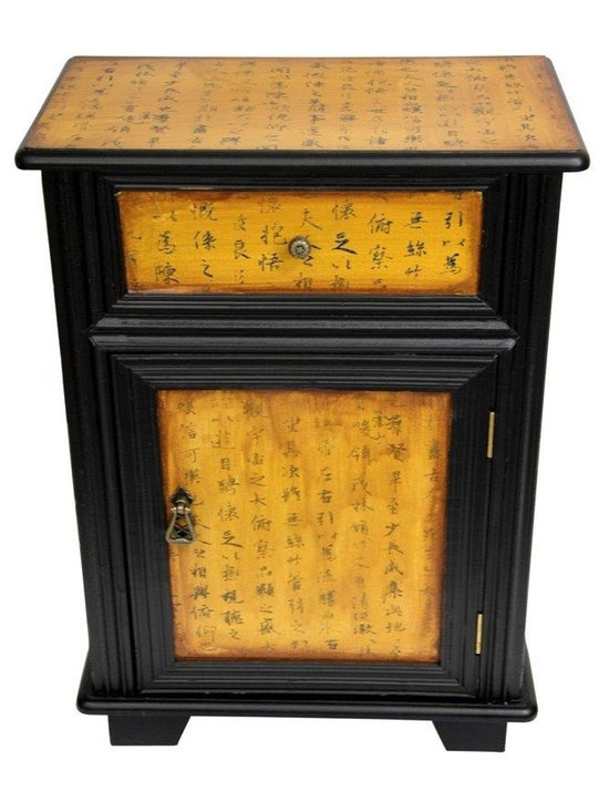 Asian/Oriental Decor & Furniture Accents -