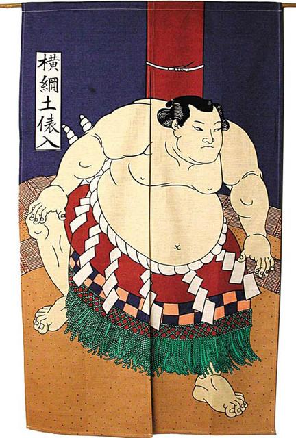 Sumo Wrestler Doorway Curtain asian-home-decor