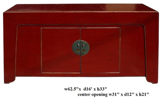 Red Silk Lacquer Moon Face Console Buffet Table contemporary buffets and sideboards