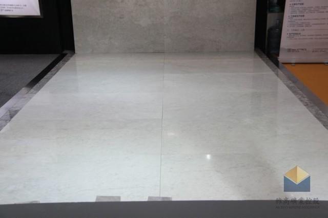White jade by 1 modern wall and floor tile other for Modern white floor tile