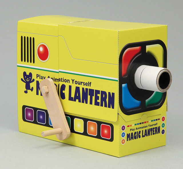 Anime Projector contemporary-kids-toys-and-games