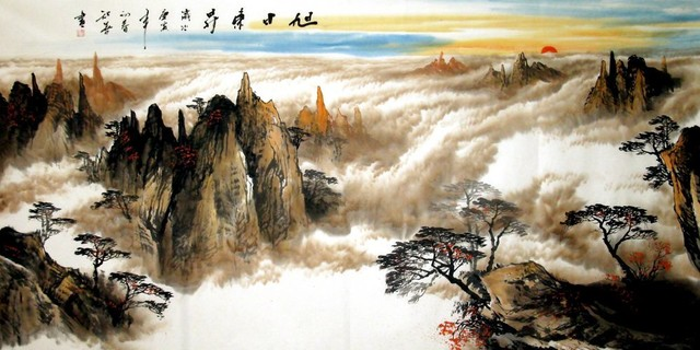 Landscape with The Red Sun Rises in Sky Chinese Style Wall