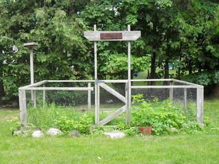 Enclosed vegetable garden for Enclosed vegetable garden designs