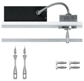 Monorail Remote Transformer Kit 300W modern-track-lighting