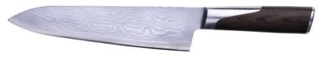 SLITBAR Chef's knife modern-chefs-knives