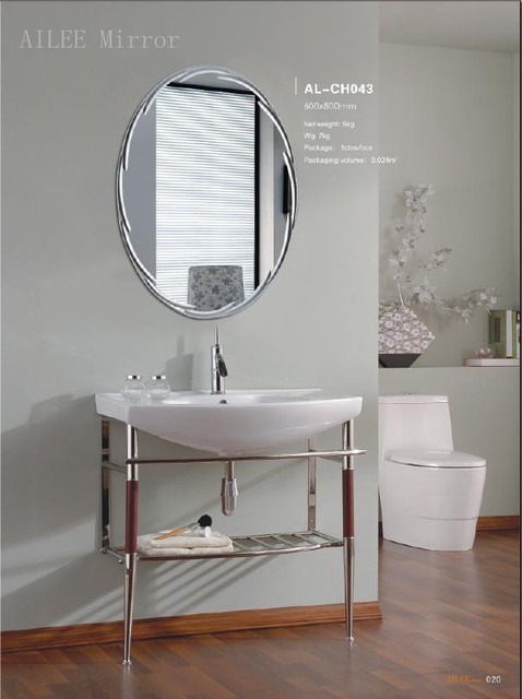 Mirror,Mirror,who is the most beautiful all around the world? modern