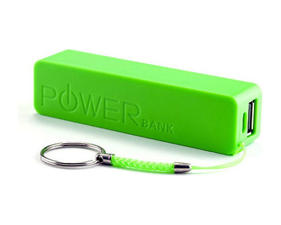 PowerBank Keychain Backup Battery by iCoverSkin -