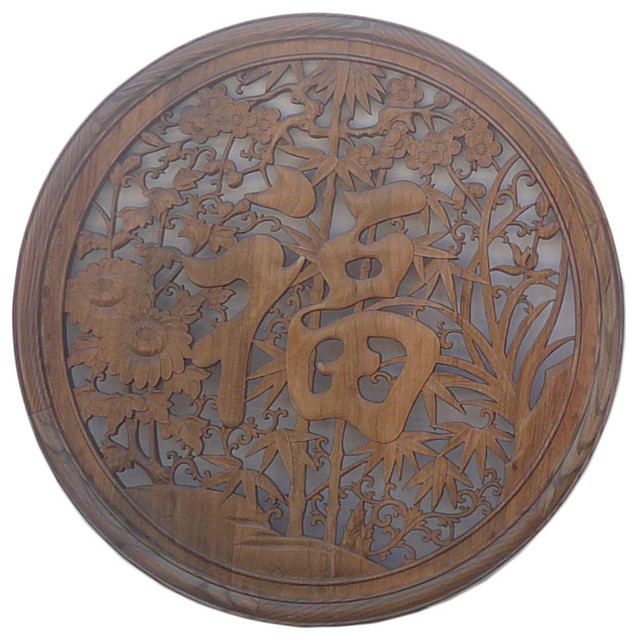 Chinese Round Four Seasons Fok Character Wood Panel Asian Wall Decor
