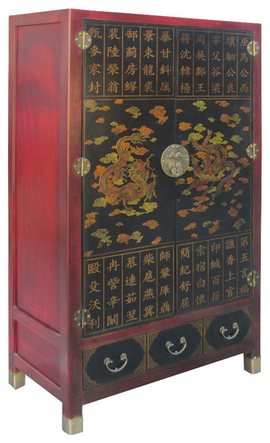 Chinese Black&Red Dragon Phoenix Paint Leather Storage Cabinet asian-storage-units-and-cabinets