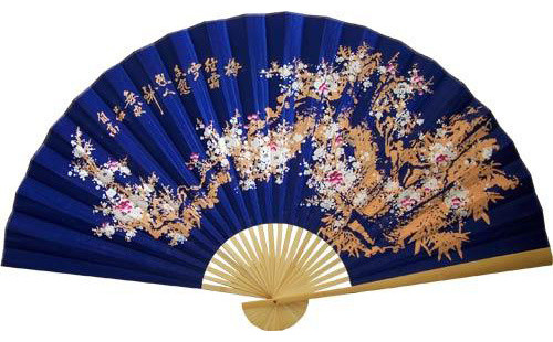Sakura Blossoms on Electric Blue Chinese Wall Fan asian-home-decor