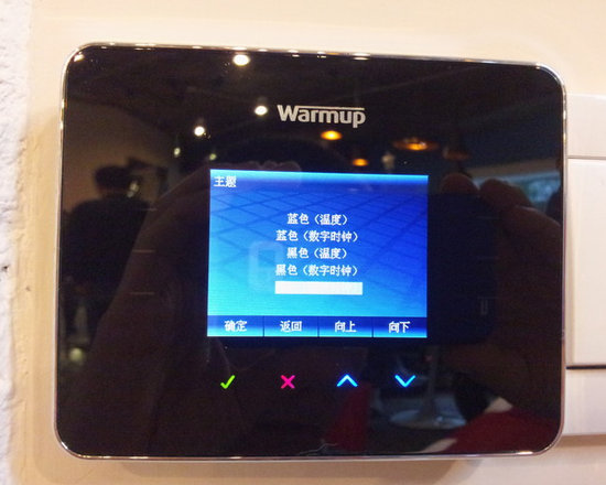 3iE Thermostat with Chinese character -