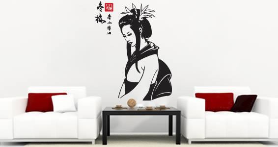 Voyage wall stickers asian-artwork