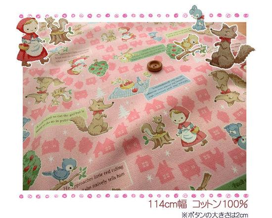 Kawaii Wonderland - Cute Red Riding Hood fabric.