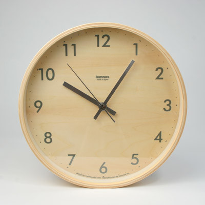 Plywood Wall Clock contemporary clocks