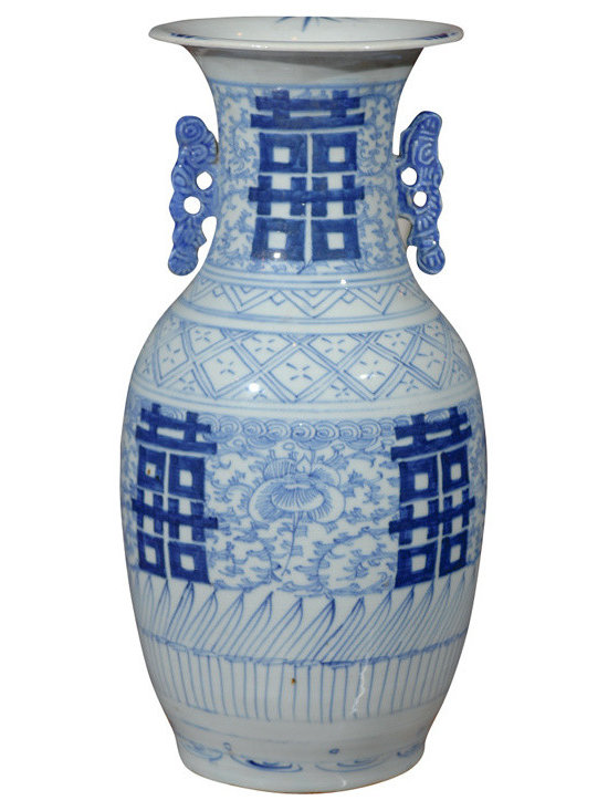 "Current Inventory for Purchase - Blue and White ""Happiness"" Vase"
