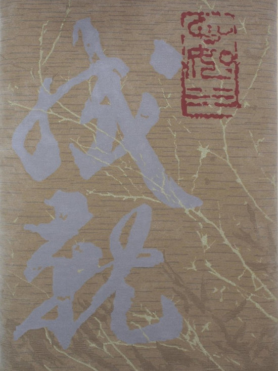 Zen Rug Collection meaning: achievement - Allure Custom Rug Studio. Can be made in any size, color, or shape. Made in Denver