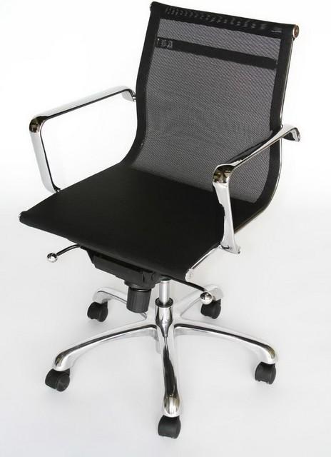 Wholesale Interiors Baxton Studio Chrome frame and mesh seat