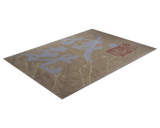 Zen Rug Collection - meaning: achievement - Allure Custom Rug Studio. Can be made in any size, color, or shape. Made in Denver