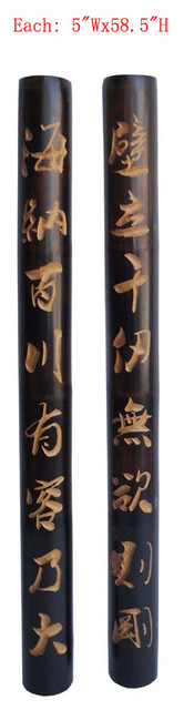 Unique Pair Chinese Calligraphy Couplet Carving Panel asian artwork