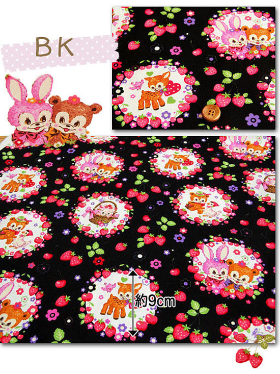 Kawaii Wonderland - For anyone who loves Merry Bon Bon ! Super cute fabric!!