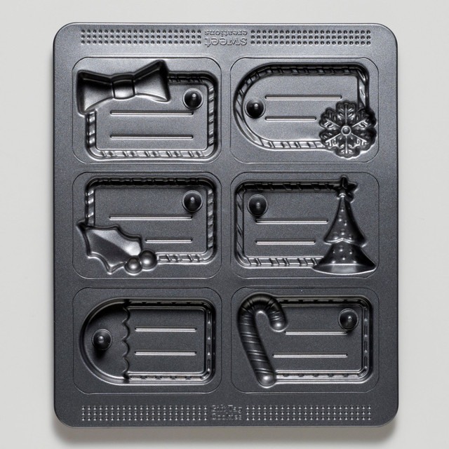 Contemporary Cookie Sheets by Cost Plus World Market