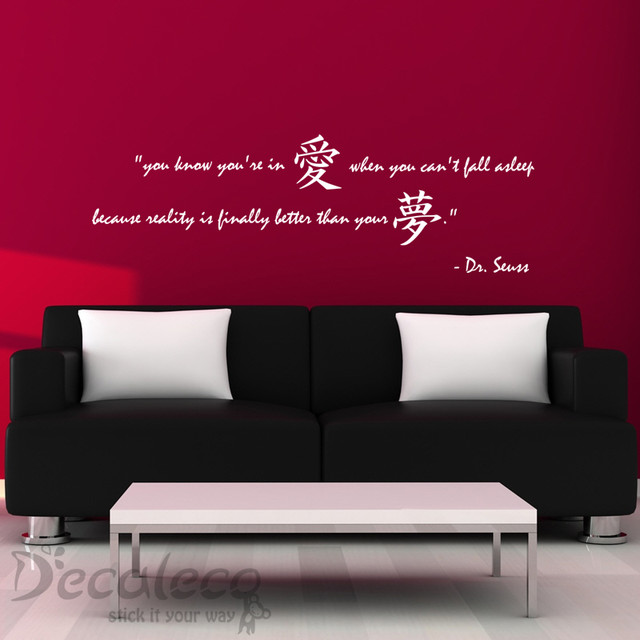 LOVE and DREAMS vinyl wall quote from Dr. Seuss with calligraphy - Asian - Wall Decals - by Decaleco