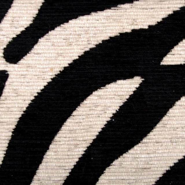 Animal Skins - Zebra Upholstery Fabric - Transitional ...