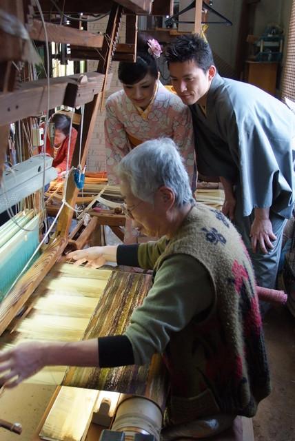 Nishijin Textile Factory