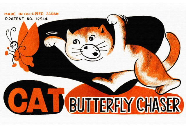 Cat Butterfly Chaser 20x30 poster contemporary-prints-and-posters