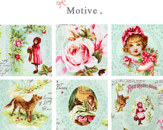 Kawaii Wonderland - Red Riding Hood Fabric.  Cute for hobby crafts or upholstery.