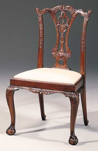 Carved Mahogany Chippendale Style Side Chair - traditional