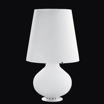 FontanaArte | Mini Hudson Pendant modern-table-lamps