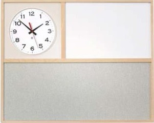 Severo Patient Room Information Board W/ Clock by Peter Pepper modern-clocks