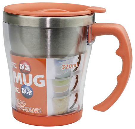 Insulated Stainless Steel Mugs Travel Coffee Beverage Cup